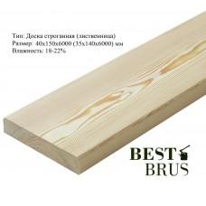 Доска строганная лиственница  40х150х6000