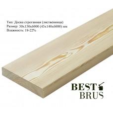 Доска строганная лиственница  50х150х6000