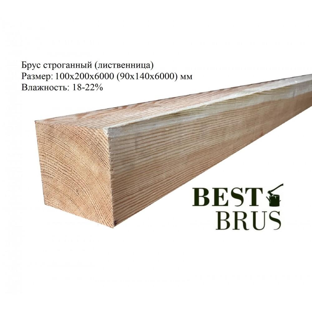 Брус строганный лиственница 100х200х6000