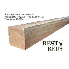 Брус строганный лиственница 150х150х6000