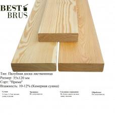 """Палубная доска 35х120 лиственница, """"Прима"""""""