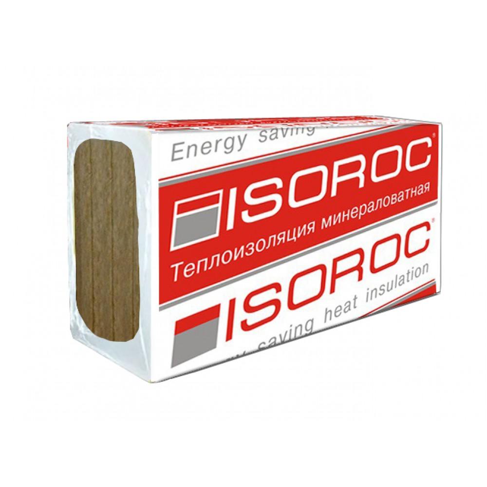 Утеплитель Isoroc ПП-60 1000х500х50, 60 кг/м3