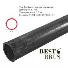 Труба электросварная 57