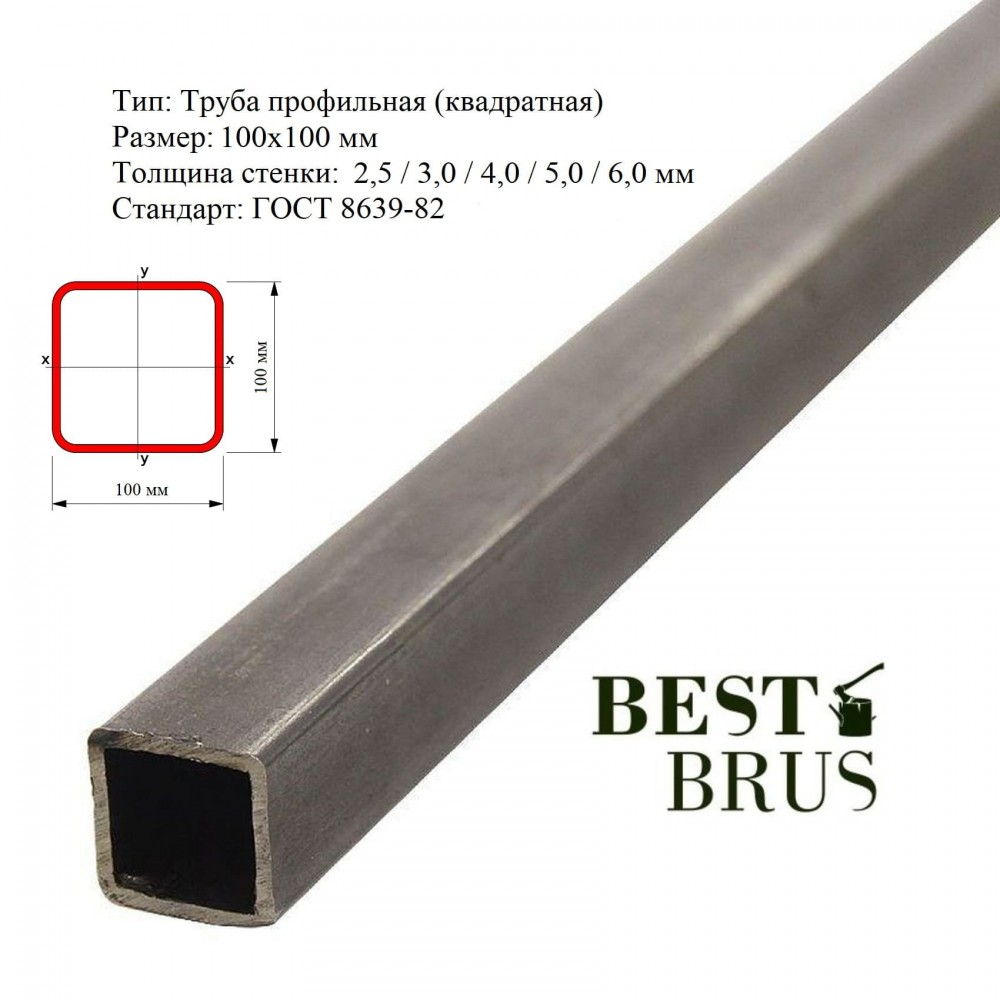 Труба квадратная 100х100