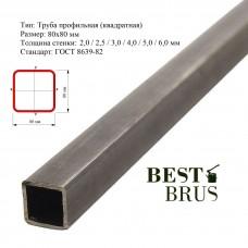 Труба квадратная 80х80